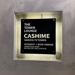 towerlounge_cashime